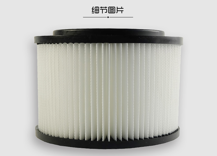 Vacuum Filter for Craftsman 17810